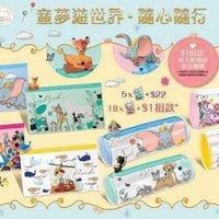 7-11 7仔印花 x 迪士尼 Disney 經典故事人物隨行袋