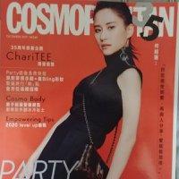 COSMOPOLITAN 12月今個月最新ㄧ期雜誌