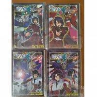 Gundam Seed Destiny 漫畫1~4 全套