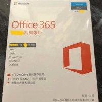 5~10裝置! 無使用期限! 正版! Microsoft Office 365 專業增強版 全新2016 Mac windows 繁體中文 英文版