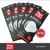 Magic bright Kf94 口罩