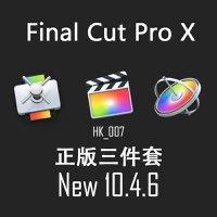 Final Cut Pro X (Mac專用) 剪片專用 最新版10.4.6 永久使用