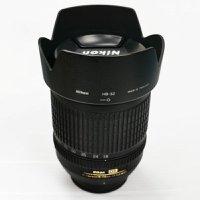 Nikon AF-S DX Zoom-Nikkor 18-135mm f/3.5-5.6G IF-ED
