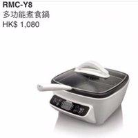 全新 樂信牌 Rasonic 多功能煮食鍋 RMC-Y8