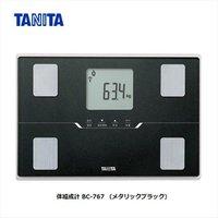 全新 BC-767 脂肪磅 Tanita 體脂磅 藍牙連手機