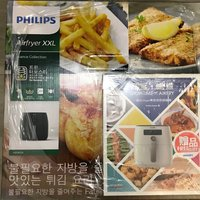 Philips HD9654/91(BK)XXL 空氣炸鍋(連煎盤)及Philips (P)HD-9925 烘烤盤(HD9238/9240)