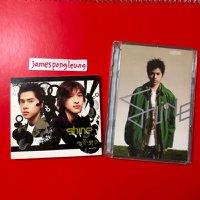 Shine 電影男孩CD,另送半熟男孩cd+vcd