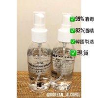 🇰🇷韓國製造Dr. CPU 酒精消毒噴霧 (150ml)