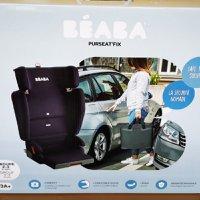 出售全新beaba Purseat'Fix 便攜式兒童安全汽車安全座椅