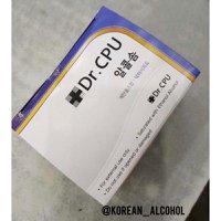 🇰🇷韓國製造Dr.CPU 酒精消毒棉片(一盒100片)