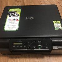 DCP-T500W colour inkjet printer