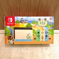 全新 Nintendo Switch動物森友會特別版行貨