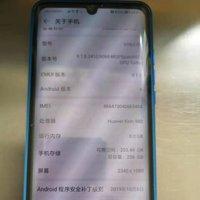 Huawei華為 p30 pro 行貨極光色 8+256
