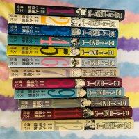 死亡筆記漫畫1-12集