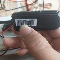 gps外接电源的。9v到90v直流电通用。单單防盗用,电动車助力车用。汽車都可以用