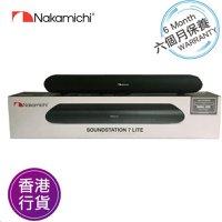 Nakamichi soundstation 7 lite 2.0 soundbar