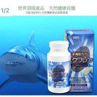 日本雪肌蘭鯊魚丸 180粒裝