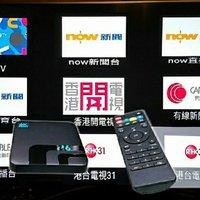 全新追劇看片TV神盒 6K Pro高清直播香港台+大陸台湾 6K Pro- TVbox-5G wifi Extreme streaming