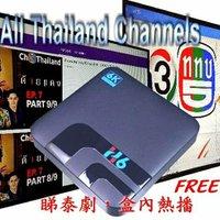 緻高清泰國電視,6K TVbox Pro 免天線追泰劇睇泰片,盡在盒中,免登記。Ultra HD Thailand Live TV, Movies, Dramas, Lifetime Free.