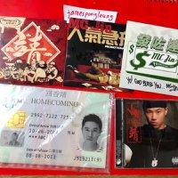MC Jin 區陽靖5套CD
