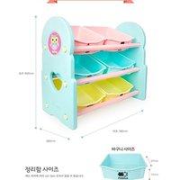 韓國IFAM玩具架