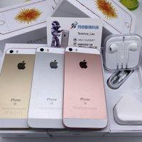 iPhone SE 64gb 九成新 「鋪頭提供一個月保養」「可以在任何國家使用,無鎖機」