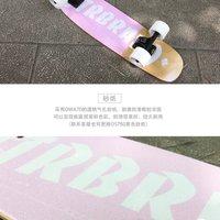 淘寶粉紅色滑板