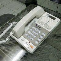 全新寫字樓辨公型電話,樂聲款,大聲耐用,免提擴音带顯示,13組記憶速撥,掛墙/座枱两用