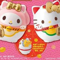 7-11 x 限量 Sanrio characters新年別注版圓咕碌 招財 招福 Hello Kitty My Melody