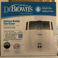 全新Dr. Brown's蒸氣奶樽消毒煲